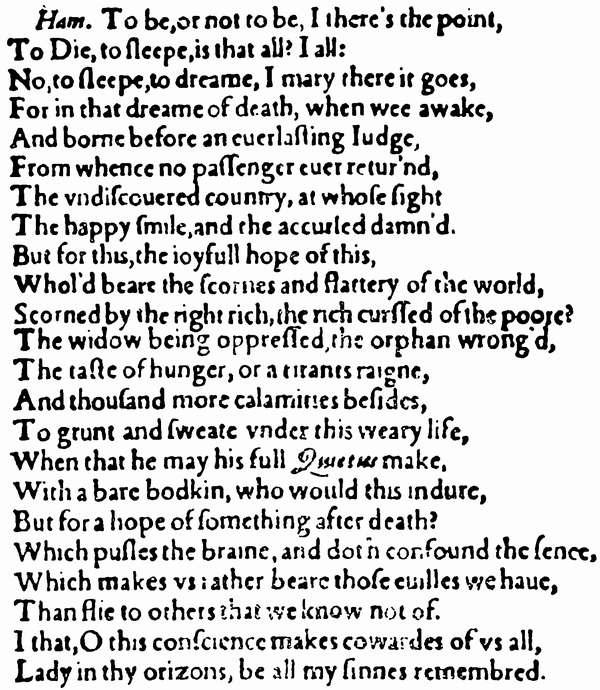 Сочинение шекспир всё хорошо что хорошо кончается